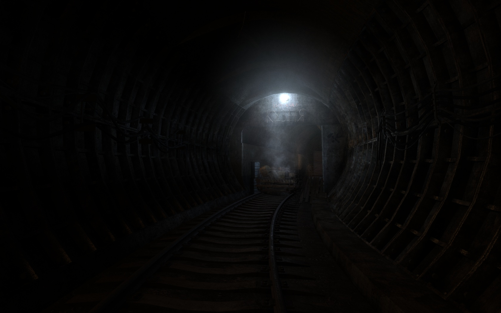 Metro2033 Tunnel